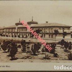 Postales: POSTAL DE MADRID.COLECCIÓN IBYS N º3. HOSPITAL DEL REY. Lote 108901075