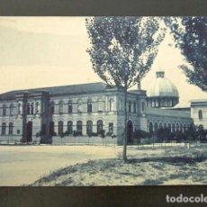 Postales: POSTAL MADRID. MUSEO DE HISTORIA NATURAL. . Lote 109241627