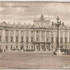 Postales: MADRID SIN ESCRIBIR. Lote 109446895