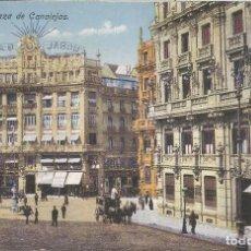 Postales: MADRID, PLAZA DE CANALEJAS - EDITA ER MADRID 93 - SIN CIRCULAR. Lote 109457747