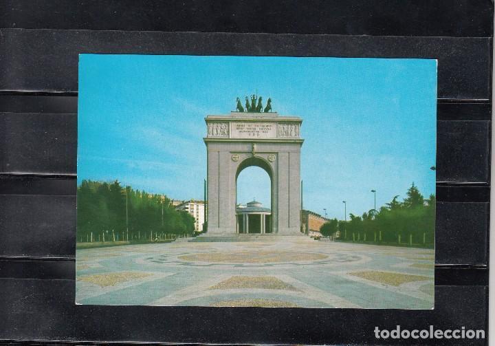 583 Madrid Arco De Triunfo Comprar Postales De Madrid En