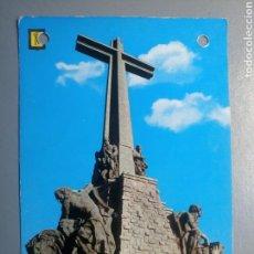 Postales: POSTAL 55 SANTA CRUZ DEL VALLE DE LOS CAÍDOS EDITORIAL PATRIMONIO NACIONAL. Lote 113206766