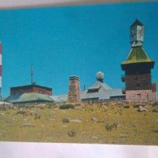 Postales: FOTO POSTAL PUERTO NAVACERRADA MADRID AÑOS 80 N.14 EDUC.VISTABELLA. Lote 114263366