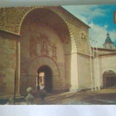 Postales: POSTAL MONASTERIO PAULAR MADRID NUMRO 10 ESCUDO ORO RECUERDO AÑOS 80. Lote 114264831