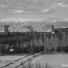 Postais: MADRID.- CIUDAD UNIVERSITARIA. . Lote 114777567