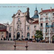 Postales: MADRID. IGLESIA DE SAN JOSÉ Y TEATRO APOLO. Lote 114944903