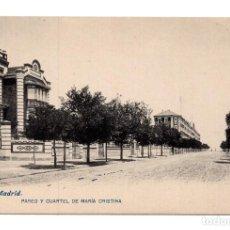 Postales: MADRID - Nº 121 - PASEO Y CUARTEL DE MARIA CRISTINA - ED. LACOSTE - NO CIRCULADA.. Lote 114945715