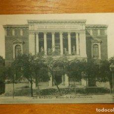 Postales: POSTAL - ESPAÑA - MADRID - 219.- MUSEO DE REPRODUCCIONES - GRAFOS - SIN CIRCULAR. Lote 115035723