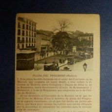 Postales: POSTAL - ESPAÑA - MADRID - PLAZA DEL PROGRESO - COMENTADA PEDRO RÉPIDE - CAYON - C/ PUBLICIDAD. Lote 115303831