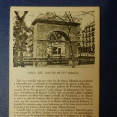Postales: POSTAL - ESPAÑA - MADRID - ARCO DEL DOS DE MAYO - COMENTADA PEDRO RÉPIDE - CAYON - C/ PUBLICIDAD. Lote 115314087