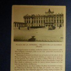 Postales: POSTAL - ESPAÑA - MADRID - PLAZA ARMERÍA, RELEVO DE LA GUARDIA - COMENTADA PEDRO RÉPIDE - CAYON. Lote 115321283