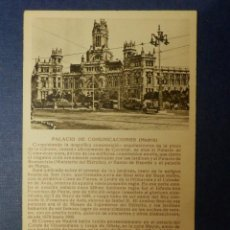 Postales: POSTAL - ESPAÑA - MADRID - PALACIO DE COMUNICACIONES - COMENTADA PEDRO RÉPIDE - CAYON - NUEVA. Lote 115332883