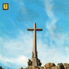 Postales: SANTA CRUZ DEL VALLE DE LOS CAIDOS PATRIMONIO NACIONAL. Lote 115470611