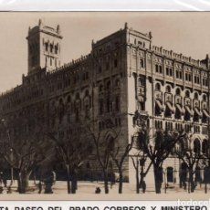 Postales: MADRID.- MINISTERIO DE MARINA, SIN CIRCULAR. FTO. HELIOTIPIA ARTISTICA, JMOLINA1946. Lote 115543891