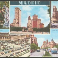 Postales: MADRID - 6.. Lote 115666355