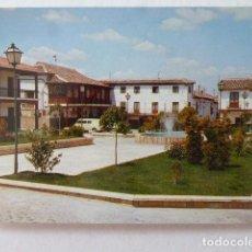 Postales: VALDEMORO. MADRID. Nº 7. VISTABELLA. ESCRITA.. Lote 116079243