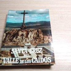 Postales: SANTA CRUZ DEL VALLE DE LOS CAIDOS. ALBUM ACORDEON 18 POSTALES ANTIGUAS COLOR. Lote 116833859
