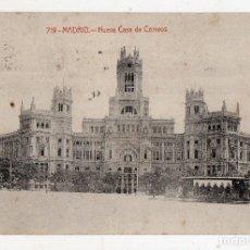Postales: MADRID. NUEVA CASA DE CORREOS. FRANQUEADA EL 4 DE NOVIEMBRE DE 1917.. Lote 117708151