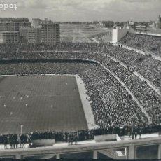 Postales: MADRID - ESTADIO SANTIAGO BERNABEU - REAL MADRID. Lote 118051623