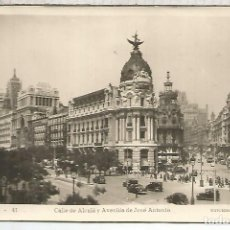 Postales: MADRID CALLE ALCALA SIN ESCRIBIR. Lote 118727191