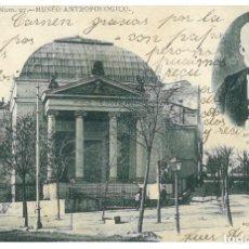 Postales: TARJETA POSTAL MADRID. MUSEO ANTROPOLOGICO. FOT. LAURENT. CIRCULADA . Lote 119051575
