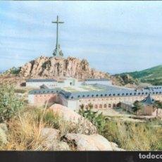 Postales: MONUMENTO NACIONAL DEL VALLE DE LOS CAÍDOS. CUELGAMUROS. MADRID.. Lote 121334907