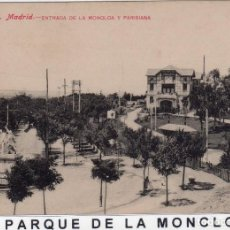 Postales: MADRID.- ENTRADA A MONCLOA Y PARISIANA, SIN CIRCULAR, FTO LACOSTE,JMOLINA1946. Lote 122353059