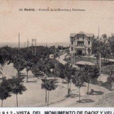 Postales: MADRID.- ENTRADA A MONCLOA Y PARISIANA, CIRCULADA 1912, FTO LACOSTE,JMOLINA1946. Lote 122353935