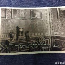 Postales: ANTIGUA POSTAL ARANJUEZ 2926 CASA DEL LABRADOR SALON HISTORICO FOTO MAGALLANES ED UNIQUE. Lote 122480023
