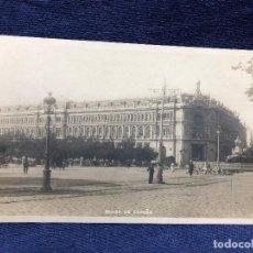 Postales: POSTAL ANTIGUA MADRID BANCO DE ESPAÑA NO CIRCULADA NI ESCRITA. Lote 123414035