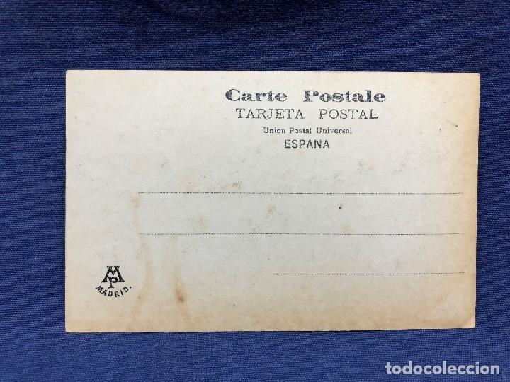 Postales: Postal antigua Madrid Banco de España no circulada ni escrita - Foto 2 - 123414035
