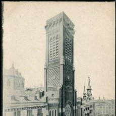 Postales: POSTAL MADRID TORRE DE SANTA CRUZ . LAURENT 136 . CA AÑO 1900. Lote 124543535