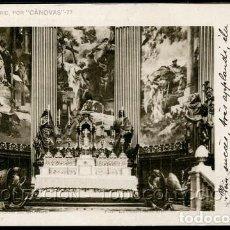 Postales: POSTAL TODO MADRID SAN FRANCISCO EL GRANDE ALTAR MAYOR CANOVAS 77 . SARAJEVO BOSNIA 1903. Lote 124544383