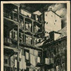 Postales: POSTAL MADRID ANTIGUO P. SCHILD PATIO DE LA VIEJA CASA DE VECINDAD HAUSER Y MENET CA 1950. Lote 124544679