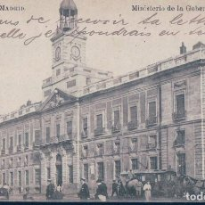 Postales: POSTAL MADRID 50 - MINISTERIO DE LA GOBERNACION - ROIG - CIRCULADA. Lote 127262531