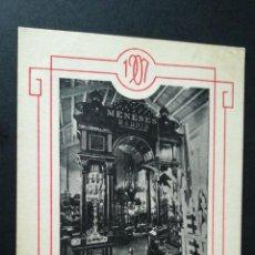 Postales: MADRID EXPOSICION DE INDUSTRIAS MADRILEÑAS 1907 PLATERIA MENESES. Lote 128278475