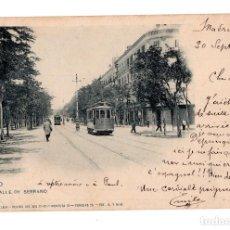 Postales: MADRID.- CALLE DE SERRANO.. Lote 128565455