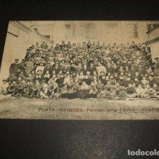 Postales: MADRID PLATA MENESES PERSONAL DE LA FABRICA POSTAL. Lote 128577559