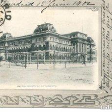 Postales: MADRID-MINISTERIO DE FOMENTO-LAURENT SERIE D Nº 2- 1902 SIN DIVIDIR - MUY RARA. Lote 128591999