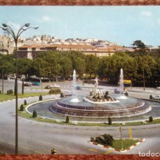 Postales: MADRID - FUENTE DE NEPTUNO. Lote 130306722