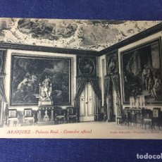 Postales: POSTAL ARANJUEZ PALACIO REAL COMEDOR OFICIAL FOT IRUELA ESCRITA NO CIRCULADA. Lote 130653683