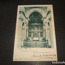 Postales: EL ESCORIAL MADRID RETABLO DEL ALTAR MAYOR. Lote 132426034