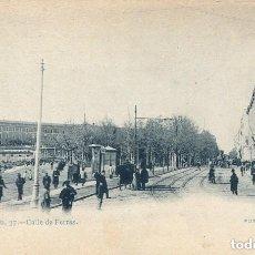 Postales: MADRID-CALLE DE FERRAZ- LAURENT- RARA. Lote 132628002