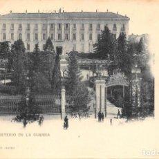 Postales: MADRID.- MINISTERIO DE LA GUERRA. Lote 133607922