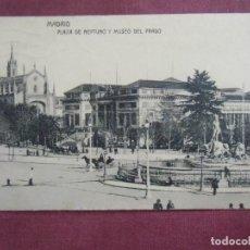 Postales: POSTAL MADRID.CIRCULADA 22/6/1914. SIN EDITOR.. Lote 133664226