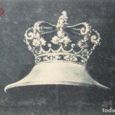 Postales: POSTAL PALACIO REAL - CORONA DE SU MAJESTAD - MADRID - ESPAÑA - SIN CIRCULAR. Lote 133776382