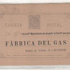 Postales: TARJETA POSTAL FÁBRICA DEL GAS. MADRID. MADRILEÑA DEL ALUMBRADO. ENTERO POSTAL 1880. Lote 134786642