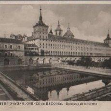 Postales: TARJETA POSTAL DE MADRID. MONASTERIO DE SAN LORENZO DEL ESCORIAL. ESTANQUE DE LA HUERTA. Lote 134979690
