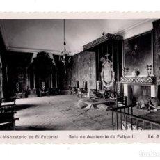 Postales: MADRID.- MONASTERIO DEL ESCORIAL .- SALA DE AUDIENCIA DE FELIPE II. ED. ARRIBAS. Lote 135253690