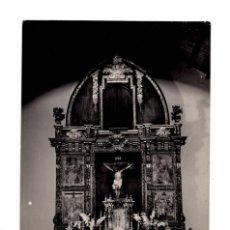 Postales: POSTAL FOTOGRAFICA DE GUADARRAMA. (MADRID). - IGLESIA PARROQUIAL ALTAR MAYOR. Lote 135260946